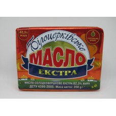 """Масло ЕКСТРА  """"Б/Ц""""  82,5% 200г"""
